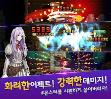 Screenshot 1: 다크타운 - 온라인 RPG