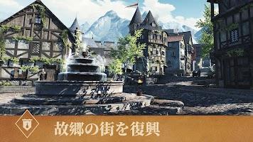 Screenshot 2: The Elder Scrolls: Blades | Japonês