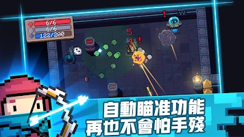 Screenshot 1: 元氣騎士 | 國際版