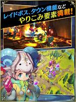 Screenshot 4: 勇氣戰記