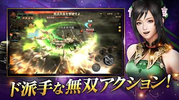 Screenshot 3: 真・三國無双 斬