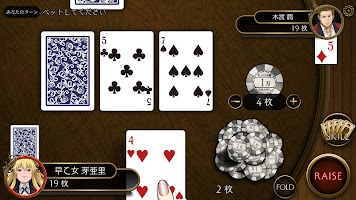 Screenshot 3: 狂賭之淵 CHEATING ALLOWED