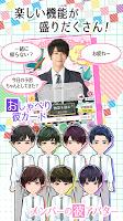 Screenshot 3: 祭nine.学園〜キミトボクノ恋祭〜