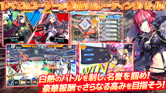 Screenshot 2: UNITIA 神諭使徒×終焉女神