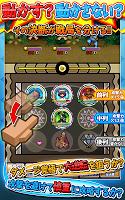 Screenshot 2: Monster Friends