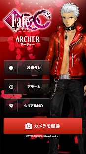Fate/EXTRA CCC AR Archer