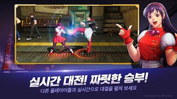 Screenshot 4: THE KING OF FIGHTERS ALLSTAR (Korea)