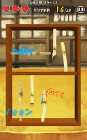 Screenshot 4: ヌク*ウメル -もやしびと脳トレ祭り-