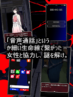 Screenshot 3: 聲之寄託。SP(日版)