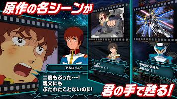 Screenshot 4: スーパーガンダムロワイヤル