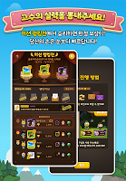 Screenshot 3: Friends 四川省 for Kakao