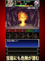Screenshot 4: DarkBlood2