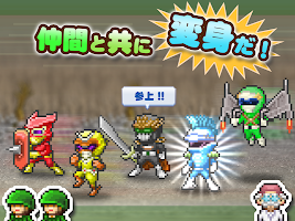 Screenshot 3: 発進!!ヒーロー基地