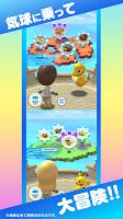 Screenshot 1: 寶可夢大陸 新α測試版