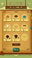 Screenshot 4: 菇菇菇菇小蘑菇
