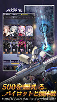 Screenshot 2: Iron Saga - Battle Mecha | Japanese