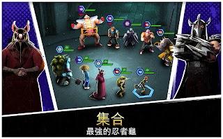Screenshot 1: 忍者龜:傳奇