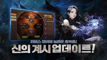Screenshot 3: MU Origin | Korean