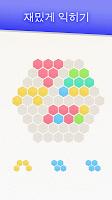 Screenshot 2: Hex FRVR - 육각형 퍼즐에서 블록 드래그