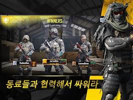 Screenshot 3: 決勝時刻Mobile | 韓版