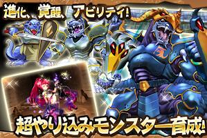 Screenshot 3: 龍族接龍 接龍與神龍的秘寶/ Dragon Solitaire
