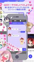 Screenshot 4: BEAST Darling!【恋愛ゲーム・乙女ゲーム】