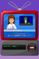 Screenshot 2: ピコピコ†ゾンビハザード。浸食型の育成ゲーム