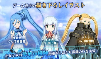 Screenshot 4: 蒼藍鋼鐵戰艦 Ars nova Re:Birth