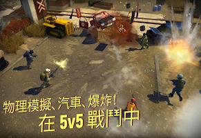 Screenshot 1: Tacticool - 5v5 射擊遊戲