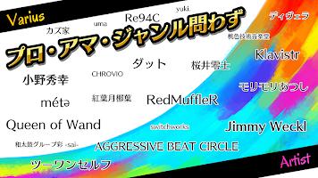 Screenshot 4: nanobeat