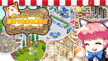 Screenshot 4: 貓咪咖啡店