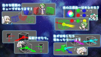 Screenshot 4: PHOTON³