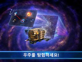 Screenshot 1: 스텔라 에이지: MMO 우주 전략 게임