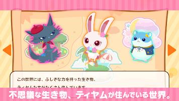 Screenshot 1: くるリコ