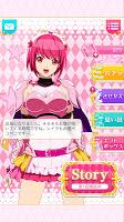 Screenshot 4: シンデレラブレイド〜恋の武闘会〜 【男性向け恋愛ゲーム】