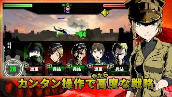 Screenshot 2: OrderlyStrife