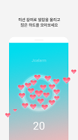 Screenshot 4: 戀愛鈴 Joalarm