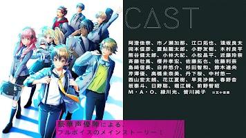 Screenshot 3: Hoshinari Echoes