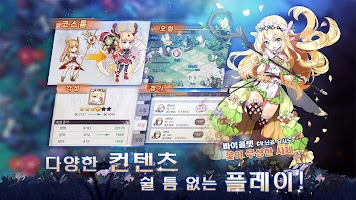 Screenshot 4: Aurora Legend | Korean