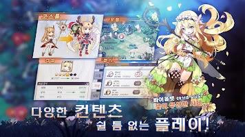 Screenshot 4: 데일리 판타지_한국버전