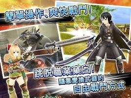 Screenshot 4: 托蘭異世錄 -Toram Online RPG-