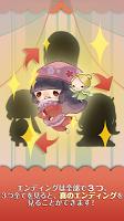 Screenshot 4: 眠見物語〜夢見少女和童話故事〜