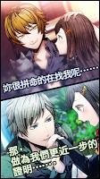 Screenshot 4: 聖靈家族 Collezione! Piccola Amore
