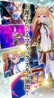 Screenshot 3: OVERHIT (日版)