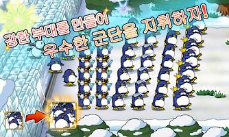 Screenshot 2: SNOW WORLD