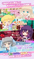 Screenshot 2: 妖精娃娃 Fairy Doll