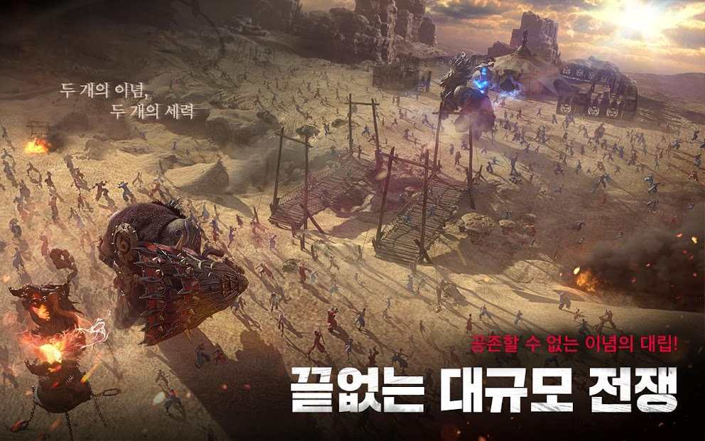 Download] Blade & Soul: Revolution (Korea) - QooApp Game Store
