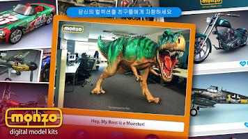 Screenshot 4: MONZO - 디지털 모형 빌더