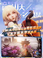 Screenshot 2: 龍族幻想 | 繁中版