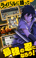 Screenshot 3: Naruto - Shinobi Collection Shippuranbu